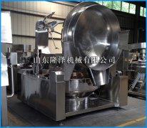 半自动调料搅拌设备